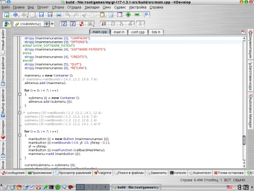 KDE 3.3.2+nuvola+baghira