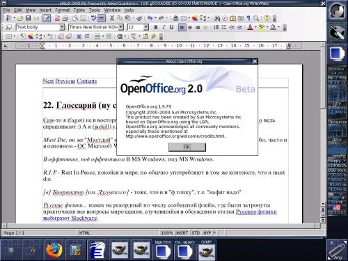 OpenOffice.org 2.0 beta