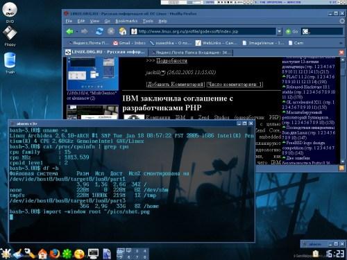 Archlinux, KDE.