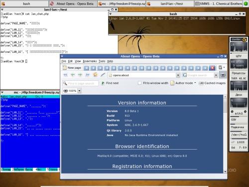 Fedora Core 3 и кодировка :(