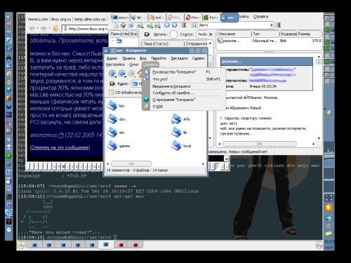 Минимализм и удобство в KDE