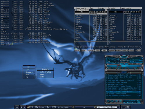 FreeBSD 5.3