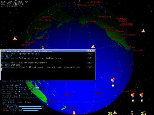 ночной домашний десктоп