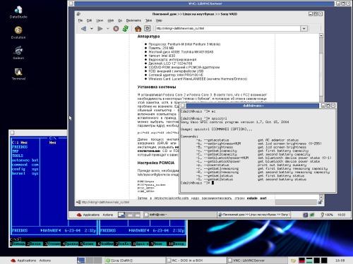 Терминальный сервер :-)