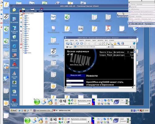 freeNX под SuSE 9.1