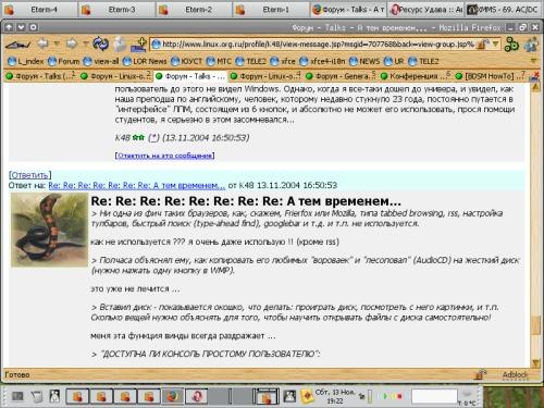 Firefox 1.0 (800x600)