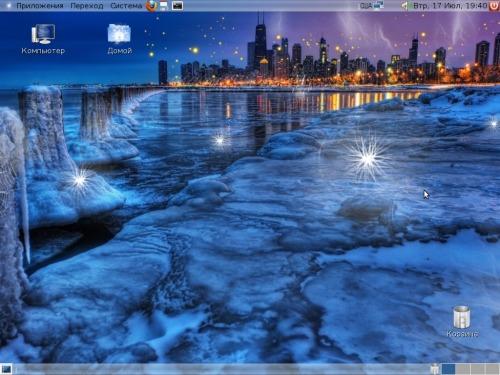 IceLinux2