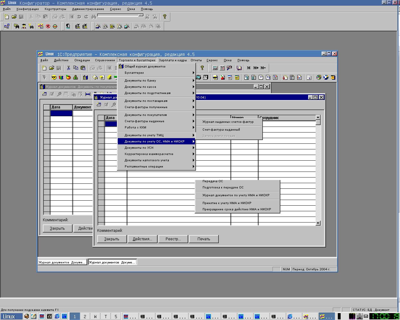 1с регистрация comcntr.dll windows 10