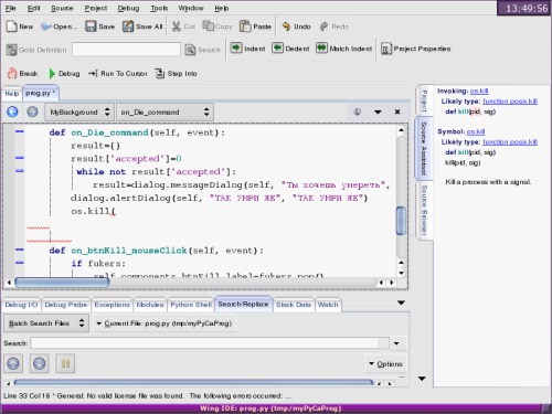 Wing 2.0 — Python IDE