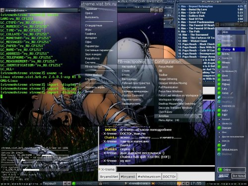 Fluxbox-0.9.10 и cp1251