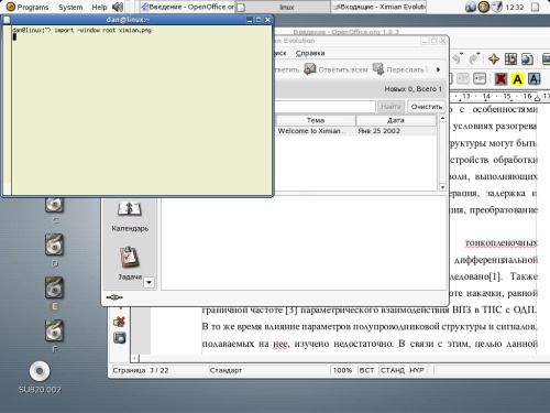 Ximian Desktop 2