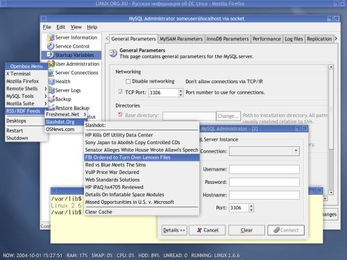 MySQL Administrator, Openbox, X.Org 6.8.1