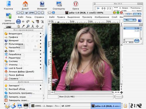 Десктоп Gentoo 2004.2