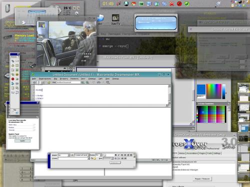 Ну кто скажет что Linux не годится для десктопа ?