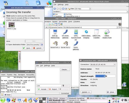 SuSe 9.1 и SonyEricson T610.