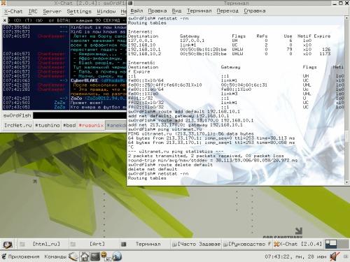 Наконец то перешел с винды на FreeBSD