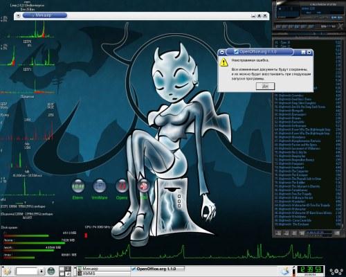 KDE, superkaramba, gkrellm2, MDK_9.2