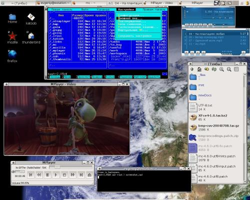 Gentoo from scratch: UTF-8 + GTK2.4 only + GCC3.4+NPTL+2.6.7 headers