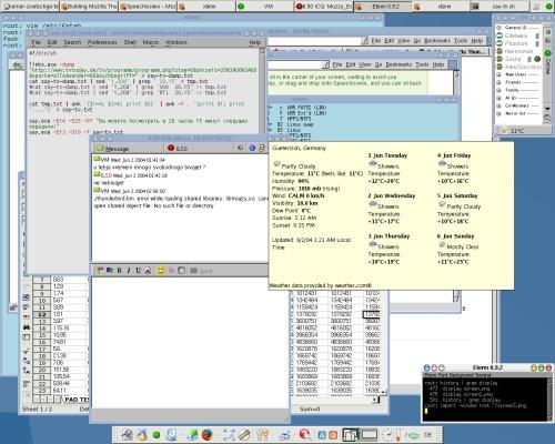 У природы нет плохой погоды или Linux VM 0.0.4