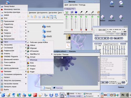 KDE 2.2+patched liQuid 0.7+Crystal