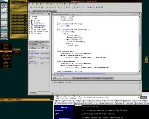ALTLinux Master 2, Blackbox, Netbeans 3.3.2