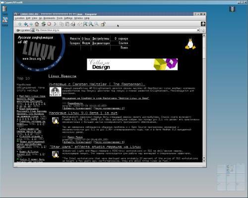 KDE & cygwin