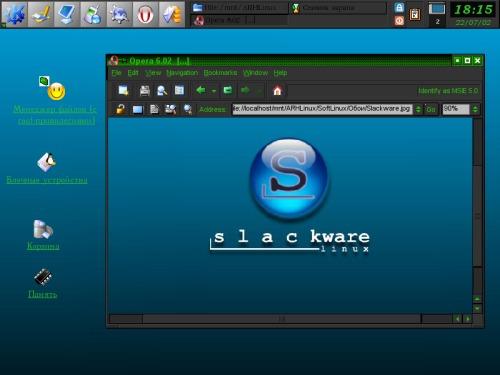 Slack & Opera рулит товарищи