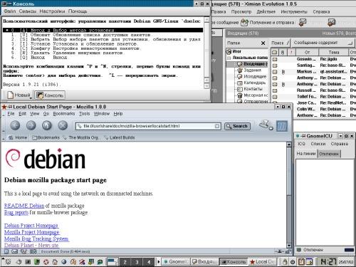 Debian GNU/Linux 3.0 Woody