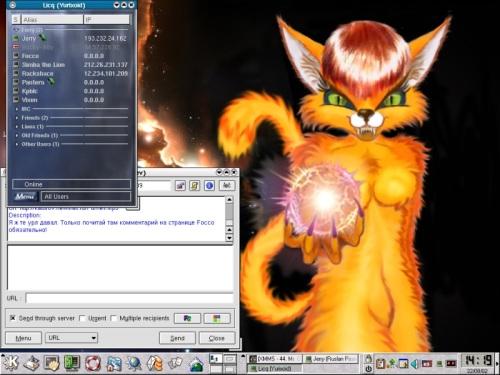 FoxDesktop