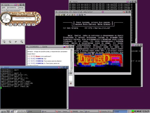 Тяжела и неказиста, эизнь линуксойда-спектруста!