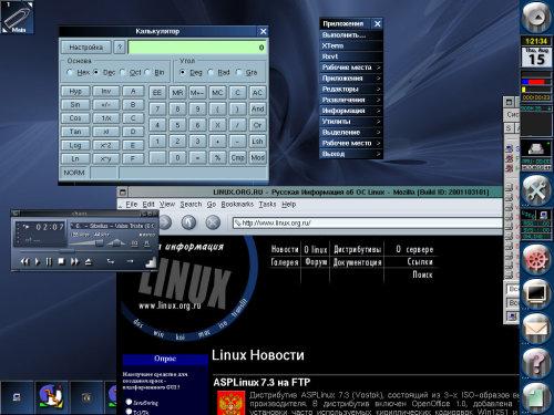 Re: удобный и красивый десктоп.