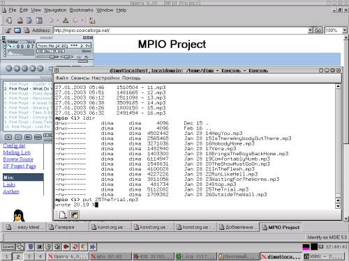 mpio DMK-128