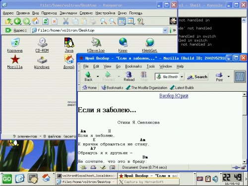 XP theme on KDE 3.0.2