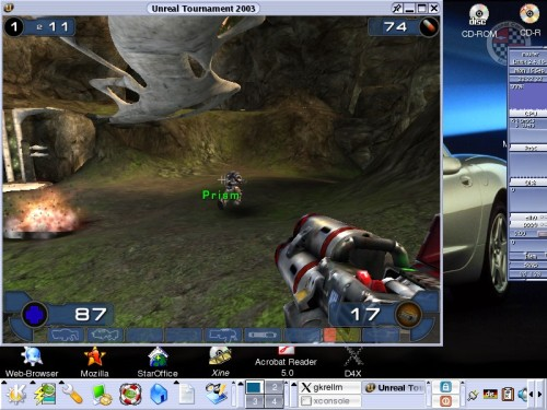 Unreal Tournament 2003 в полный рост ;)