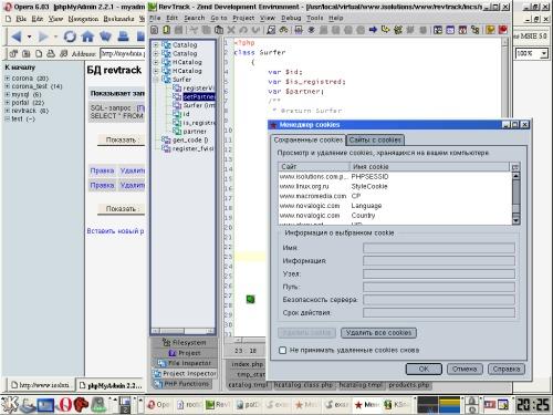 Рабочие место PHP -разработчика