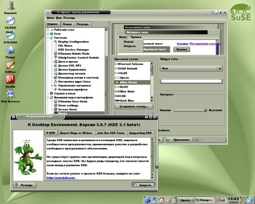 KDE 3.1 beta1