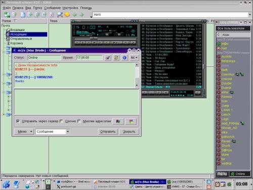 Свежий ASP 7.3