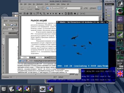 Сразу много всего... OpenGL под FreeBSD, AA в gtk 1.2 с русским, NeXTish стиль...