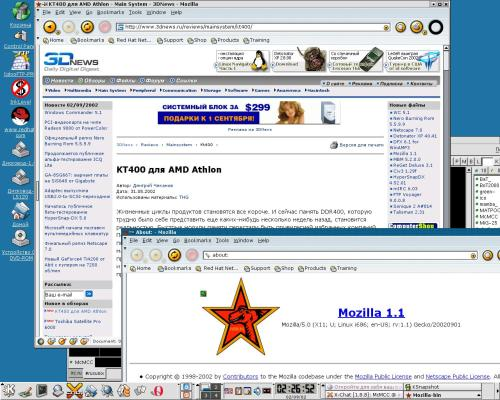 Mozilla 1.1 с АА (Xft)