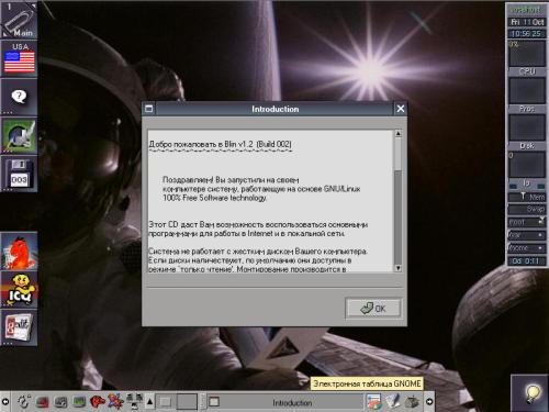 Blin 1.2 (LiveCD) wmaker + GNOME
