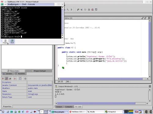 JDK 1.4.1 + KOI8-U