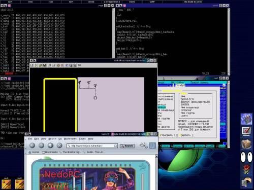 rw1p2 лучшее средство для создания программ для микрокомпутеров!