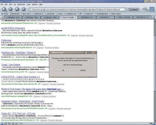 есть у кого-нибудь html-плагин? (?