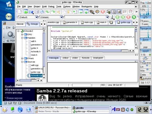 Mandrаке 9.0 + KDE (правильный скрин)