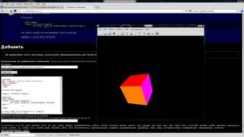 OpenGL в emacs'e