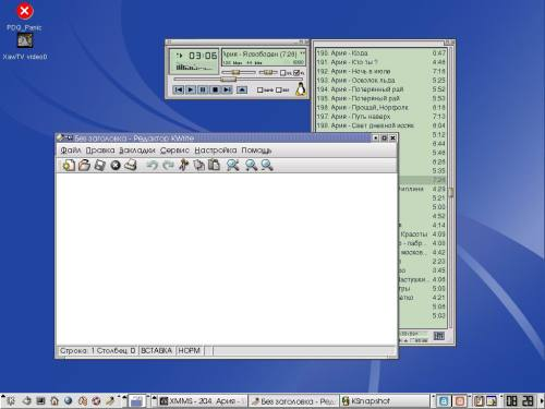 Mandrake 9.0 и KDE