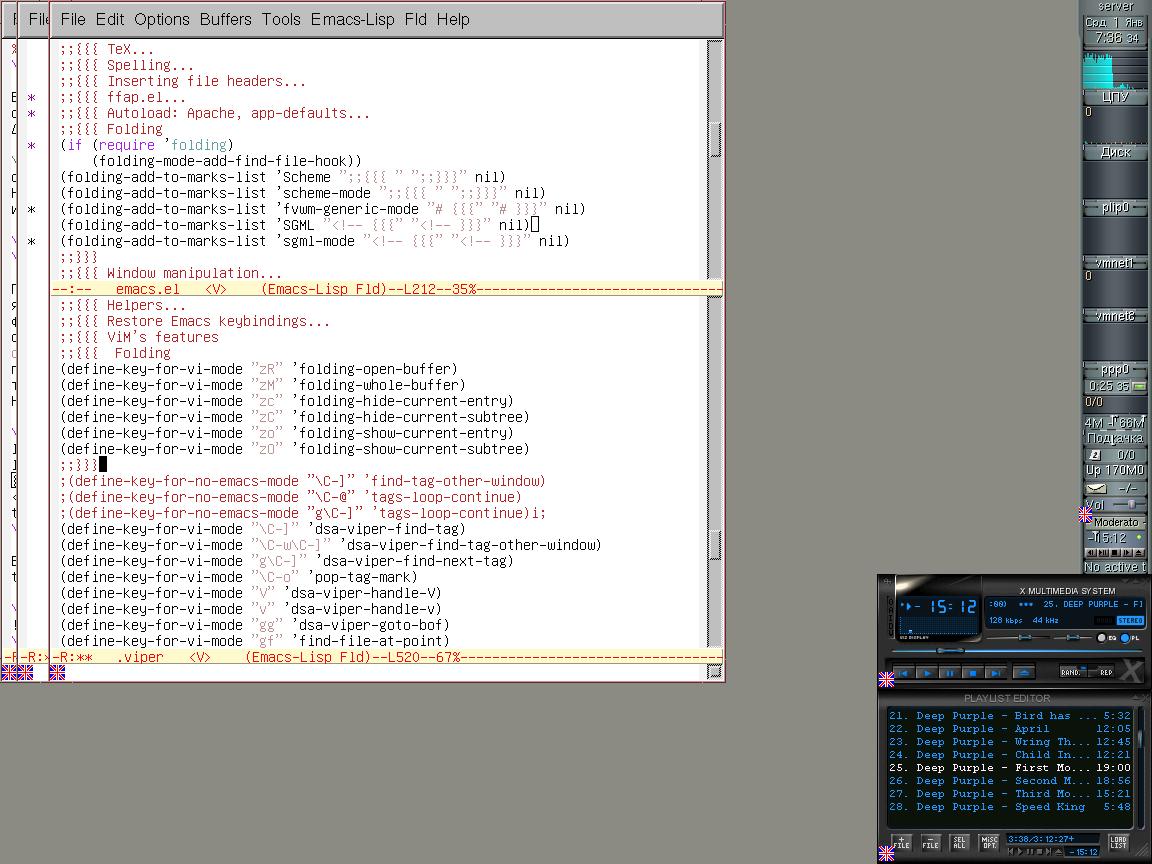 о сворачивании в Emacs — Скриншоты — Галерея