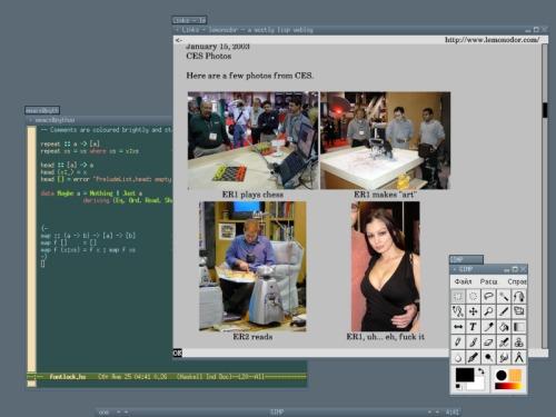 Lisp, Haskell, Emacs, Links and ER1, ER2