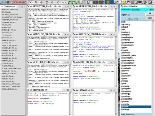 Прес релиз DictX v2.0 Единственный словарь достойный линукса