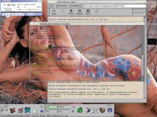 Ответ на Desktop Java ...